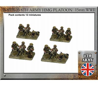 B-8TH-03 British Army HMG Platoon
