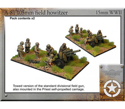 A-81 105mm field howitzer