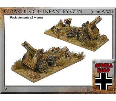 G-DAK-05 - Africa Korps sIG33, 15cm Infantry Gun & Crew