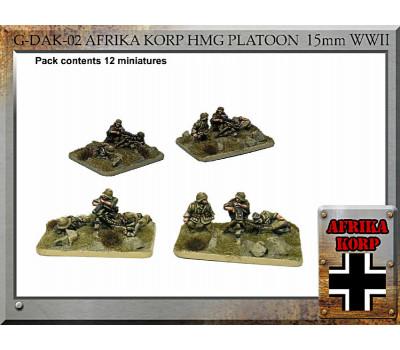G-DAK-02 Afrika Korp HMG Platoon