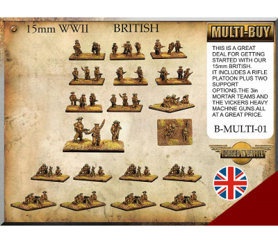 B-MULTI-01 British Infantry Multi-buy