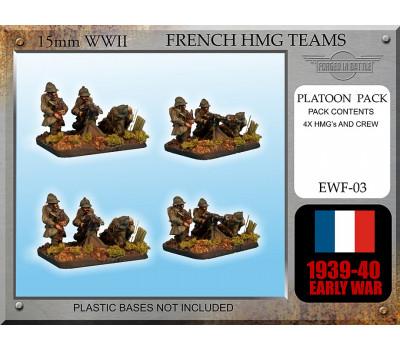 EWF03 Early War French HMG Teams
