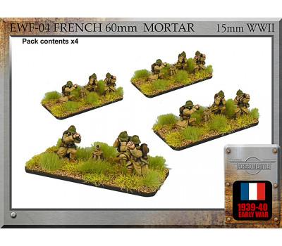 EWF04 French 60mm mortar