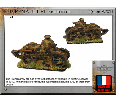 F-02 Renault FT cast turret