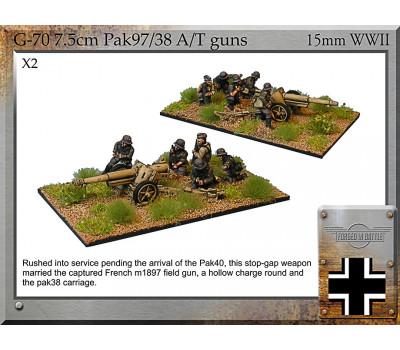 G-70 7.5cm Pak97/38 AT Guns & Crew