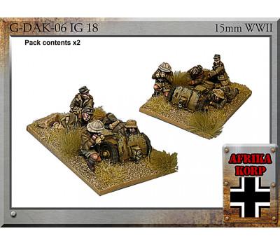 G-DAK-06 Africa Korps IG18, 7.5cm Infantry Gun & Crew