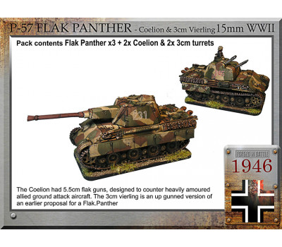P-57 Flak Panther - Coelion & 3cm Vierling