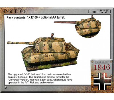 P-60 E-100 super tank, 15cm/7.5cm or UA-88
