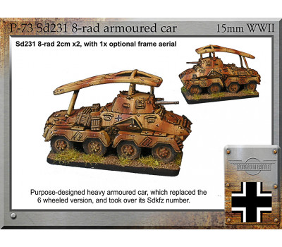 P-73 Sd231 8-rad armoured car