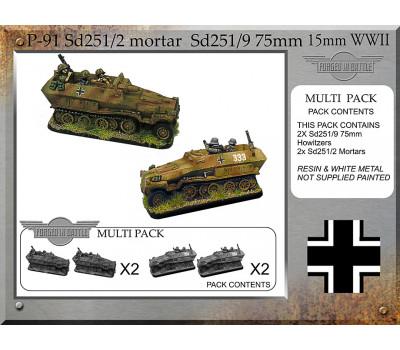 P-91 Sd251/2 mortar + Sd251/9 75mm