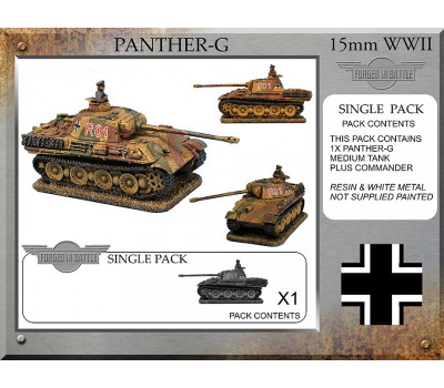 P-52-ONE Panther G Tank