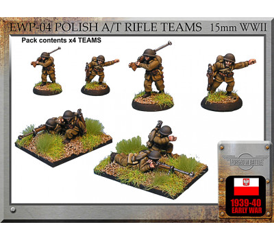 EWP04 Polish A/T rifle