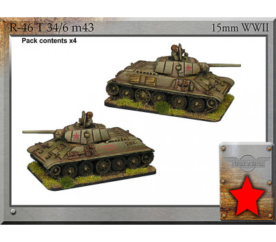 R-46 T-34/76 m43 (3x fuel tanks)
