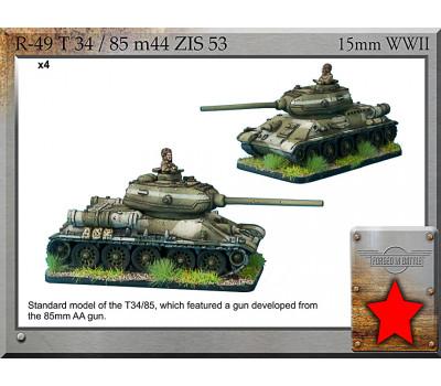 R-49 T-34/85 m44 ZiS53