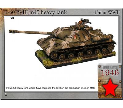 R-60 IS-III m45 heavy tank