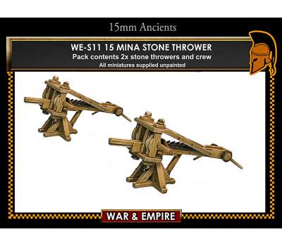 WE-S11 15 mina stone thrower