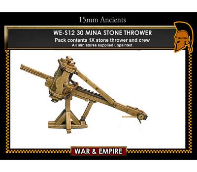 WE-S12 30 mina stone thrower