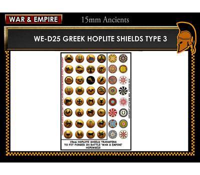 WE-D25 Greek Hoplite Shields (Type 3)