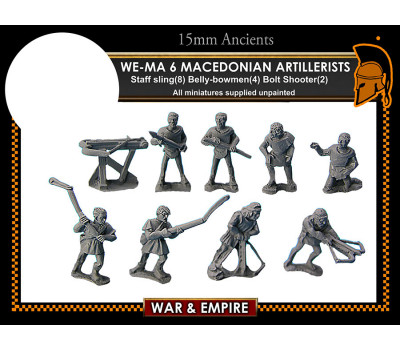 WE-MA06 Macedonian Artillerists